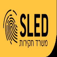 Sled - משרד חקירות פרטיות