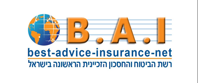 B.A.I- רשת הביטוח והחסכון הזכיינית הראשונה בישראל